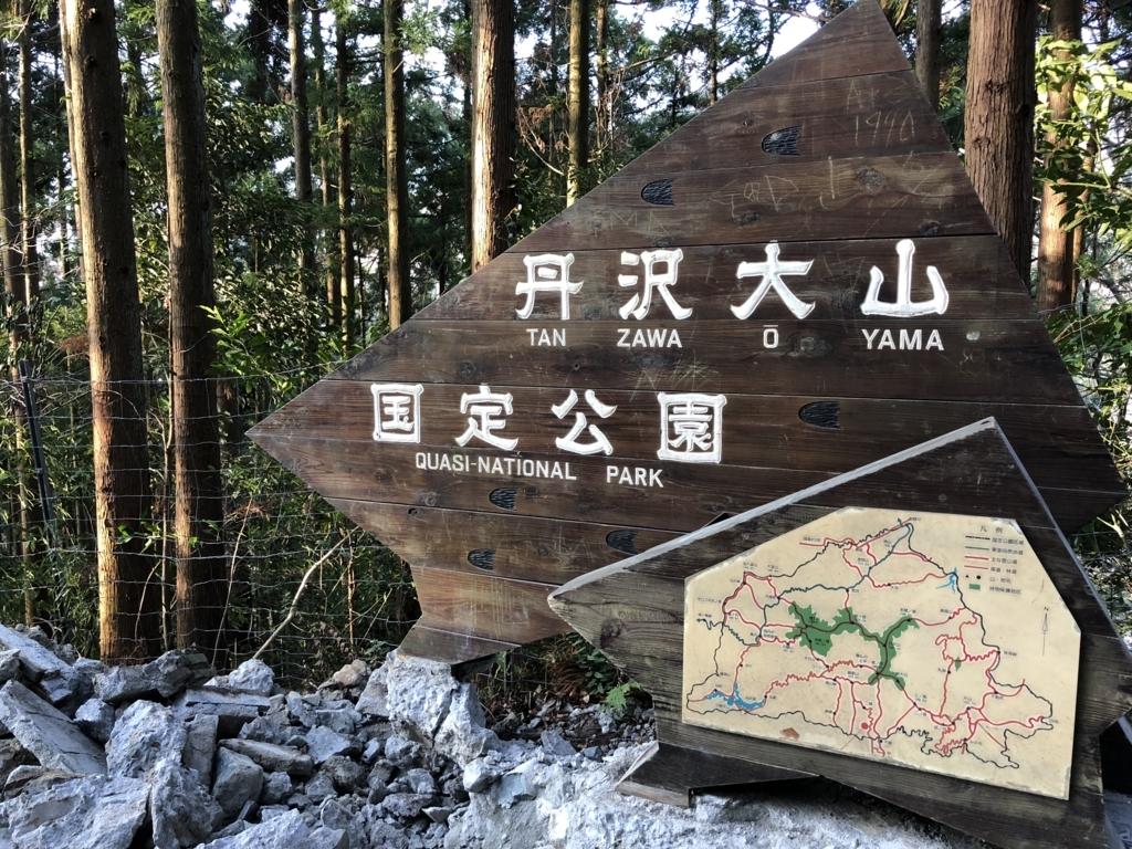 f:id:Kyo_Ichikawa:20180123191751j:plain