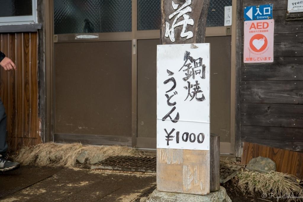 f:id:Kyo_Ichikawa:20180123211755j:plain