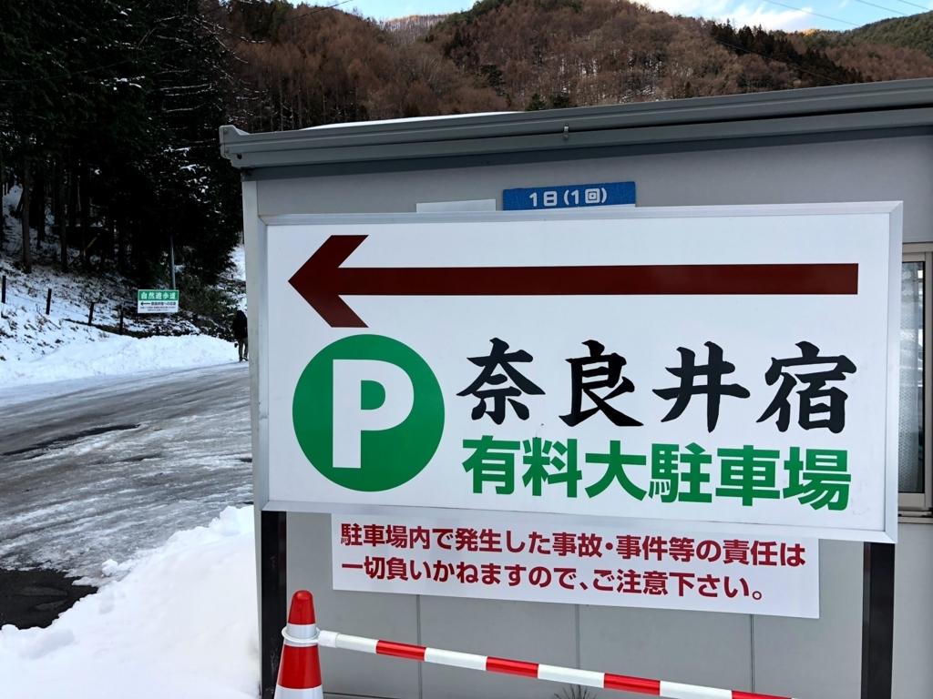 f:id:Kyo_Ichikawa:20180204093211j:plain