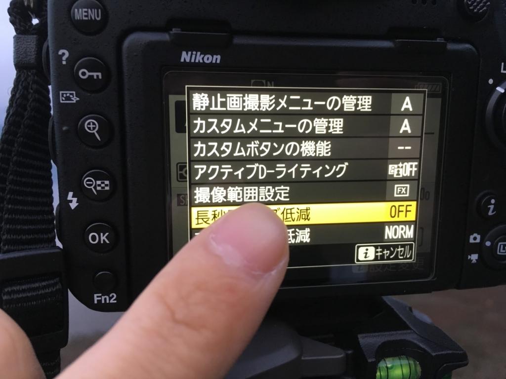 f:id:Kyo_Ichikawa:20180213234029j:plain