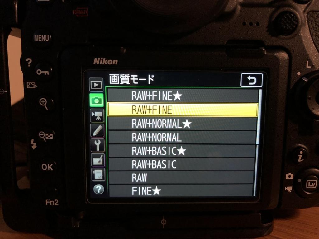 f:id:Kyo_Ichikawa:20180220061115j:plain