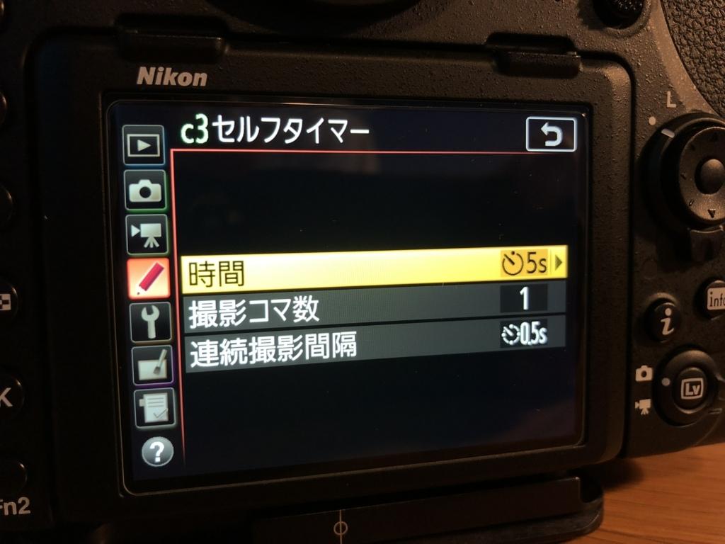 f:id:Kyo_Ichikawa:20180220061141j:plain