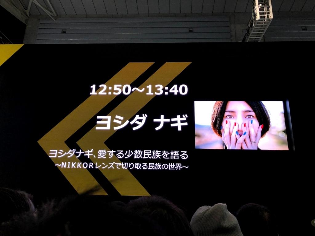 f:id:Kyo_Ichikawa:20180303214418j:plain