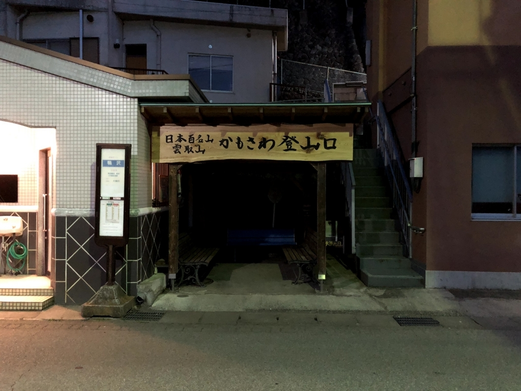 f:id:Kyo_Ichikawa:20180423210146j:plain