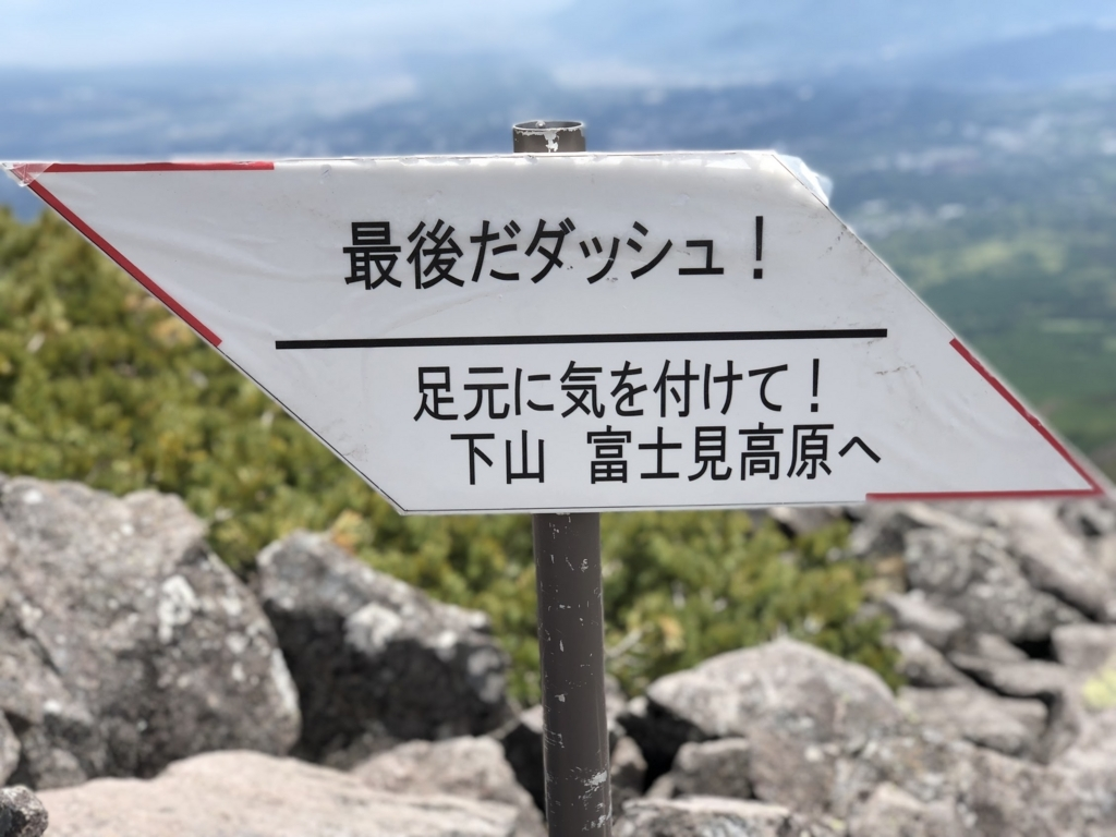f:id:Kyo_Ichikawa:20180523223937j:plain