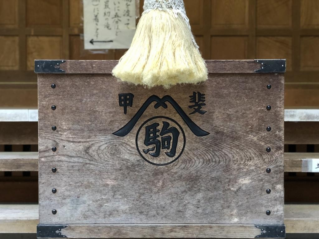f:id:Kyo_Ichikawa:20180626215011j:plain