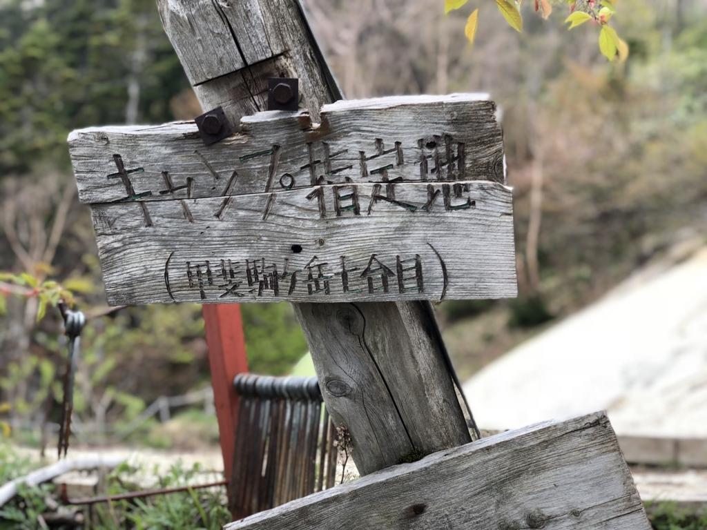 f:id:Kyo_Ichikawa:20180702204223j:plain