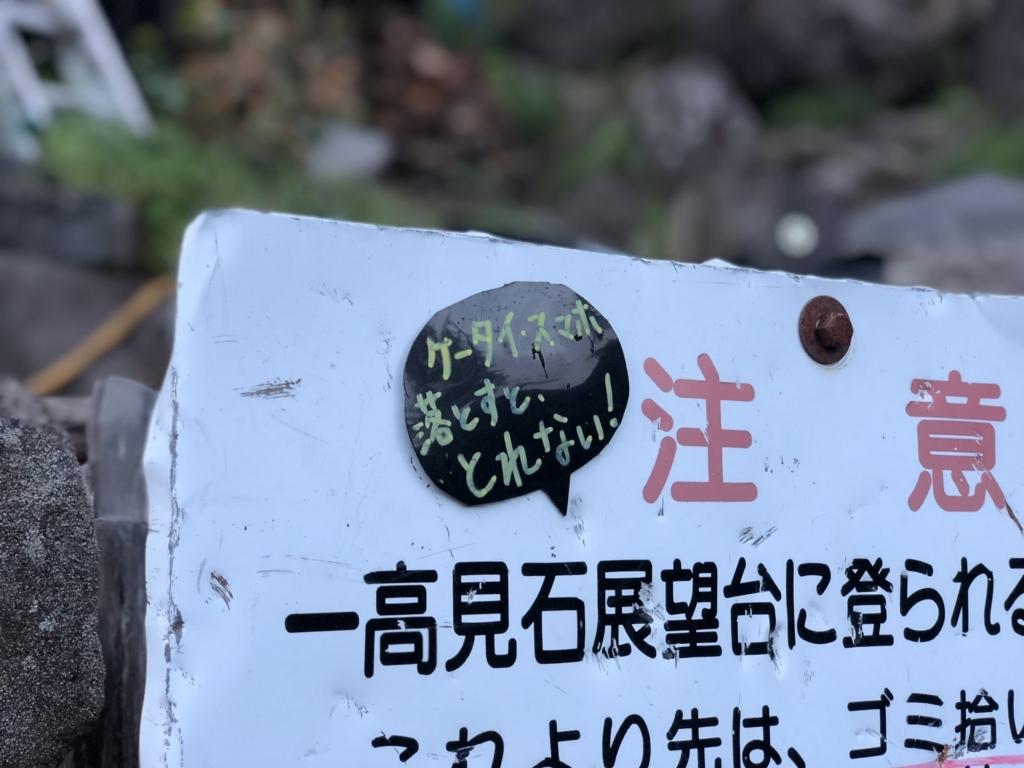 f:id:Kyo_Ichikawa:20180724060452j:plain