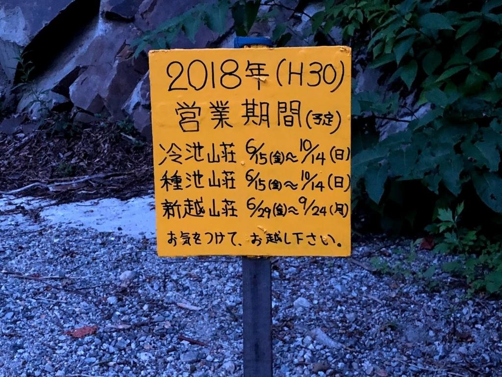 f:id:Kyo_Ichikawa:20180808054336j:plain
