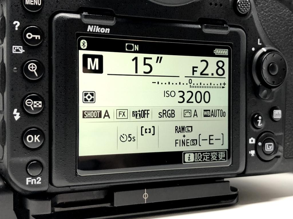 f:id:Kyo_Ichikawa:20180811071308j:plain