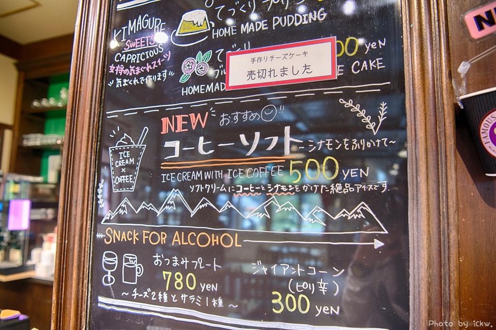 f:id:Kyo_Ichikawa:20181005095422j:plain