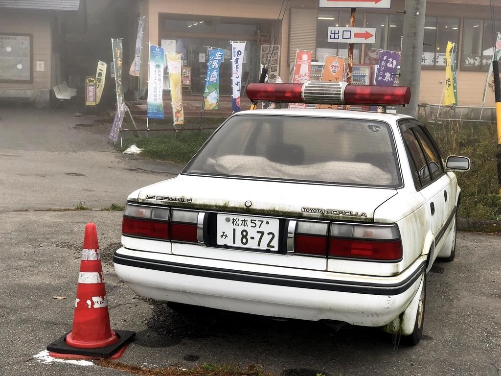 f:id:Kyo_Ichikawa:20181009235448j:plain