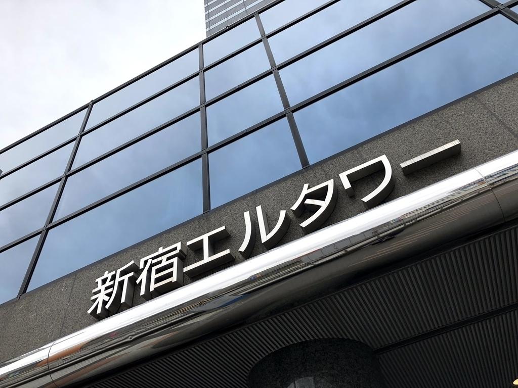 f:id:Kyo_Ichikawa:20181014112021j:plain