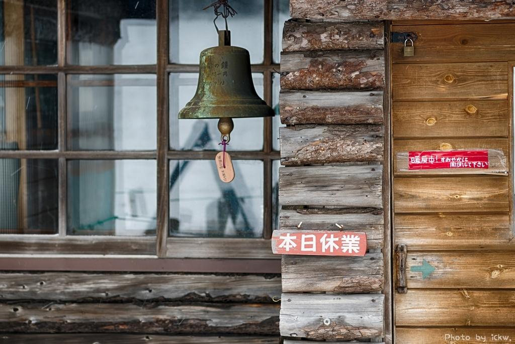 f:id:Kyo_Ichikawa:20181229204137j:plain