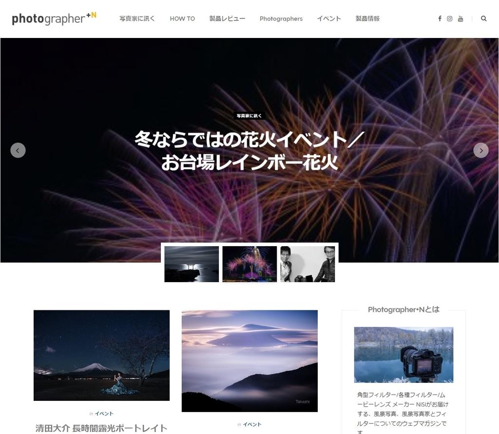 f:id:Kyo_Ichikawa:20190122052935j:plain