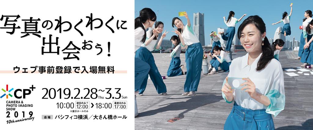 f:id:Kyo_Ichikawa:20190131051233j:plain