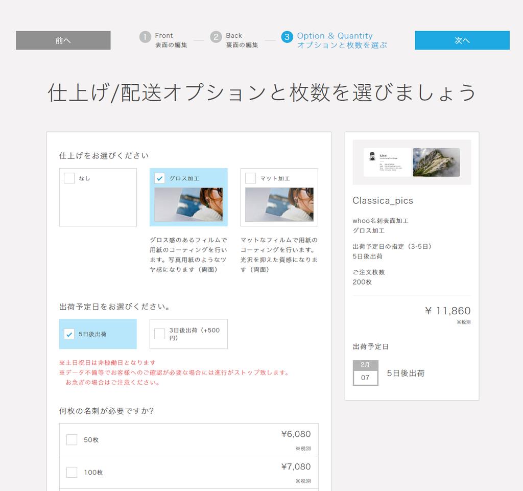 f:id:Kyo_Ichikawa:20190203181042p:plain