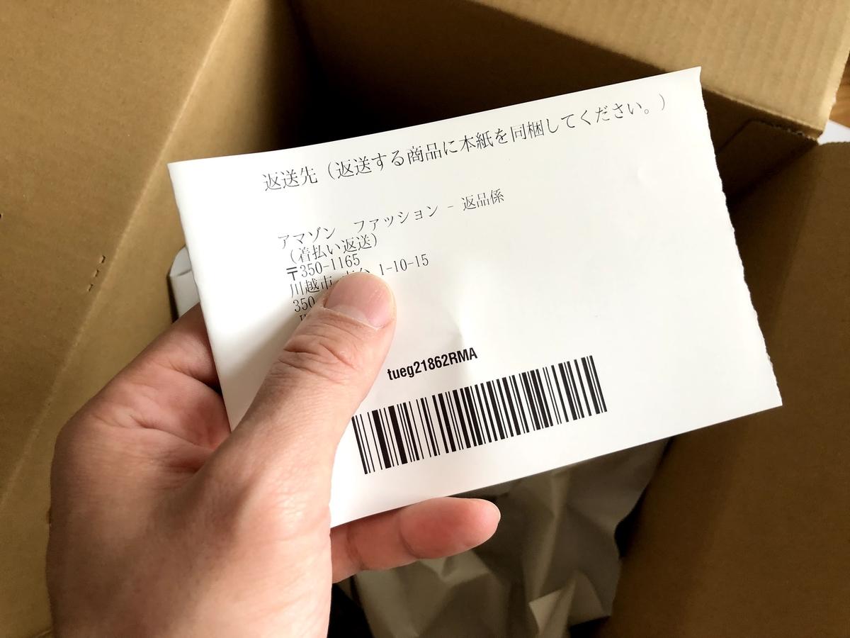 f:id:Kyo_Ichikawa:20190407231555j:plain