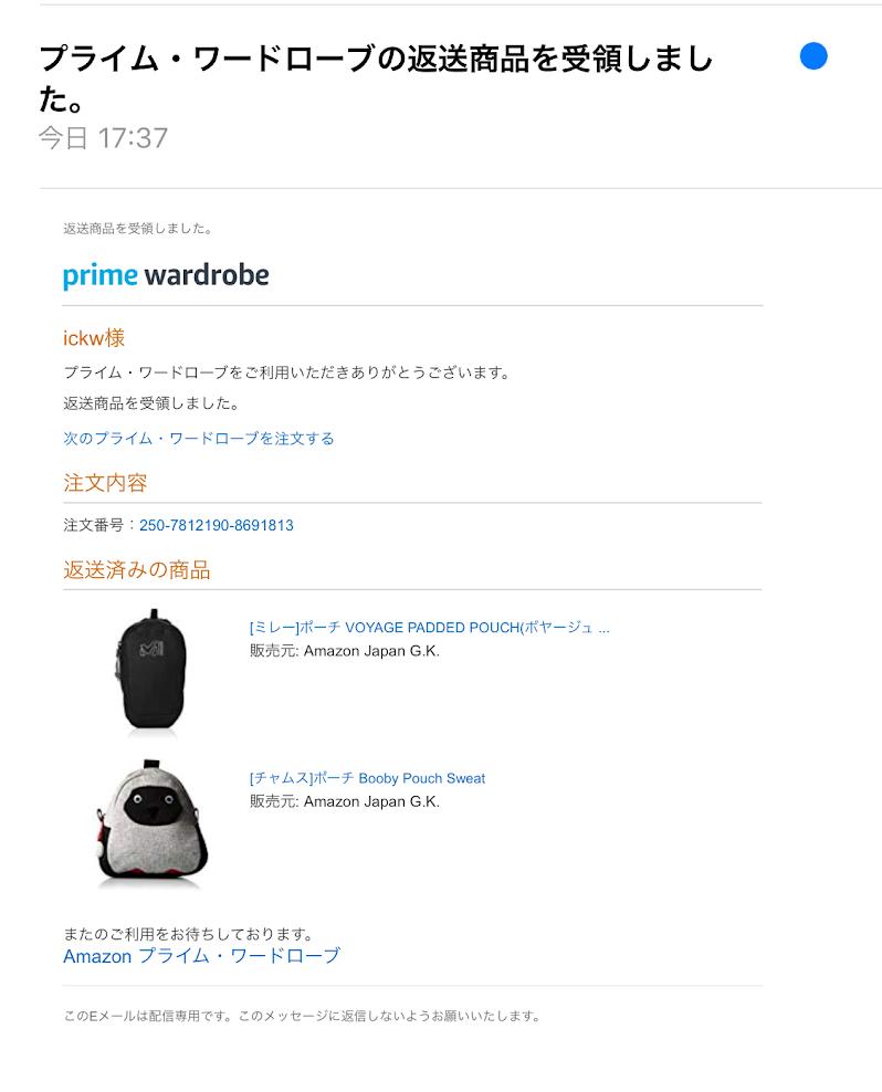 f:id:Kyo_Ichikawa:20190407234500p:plain