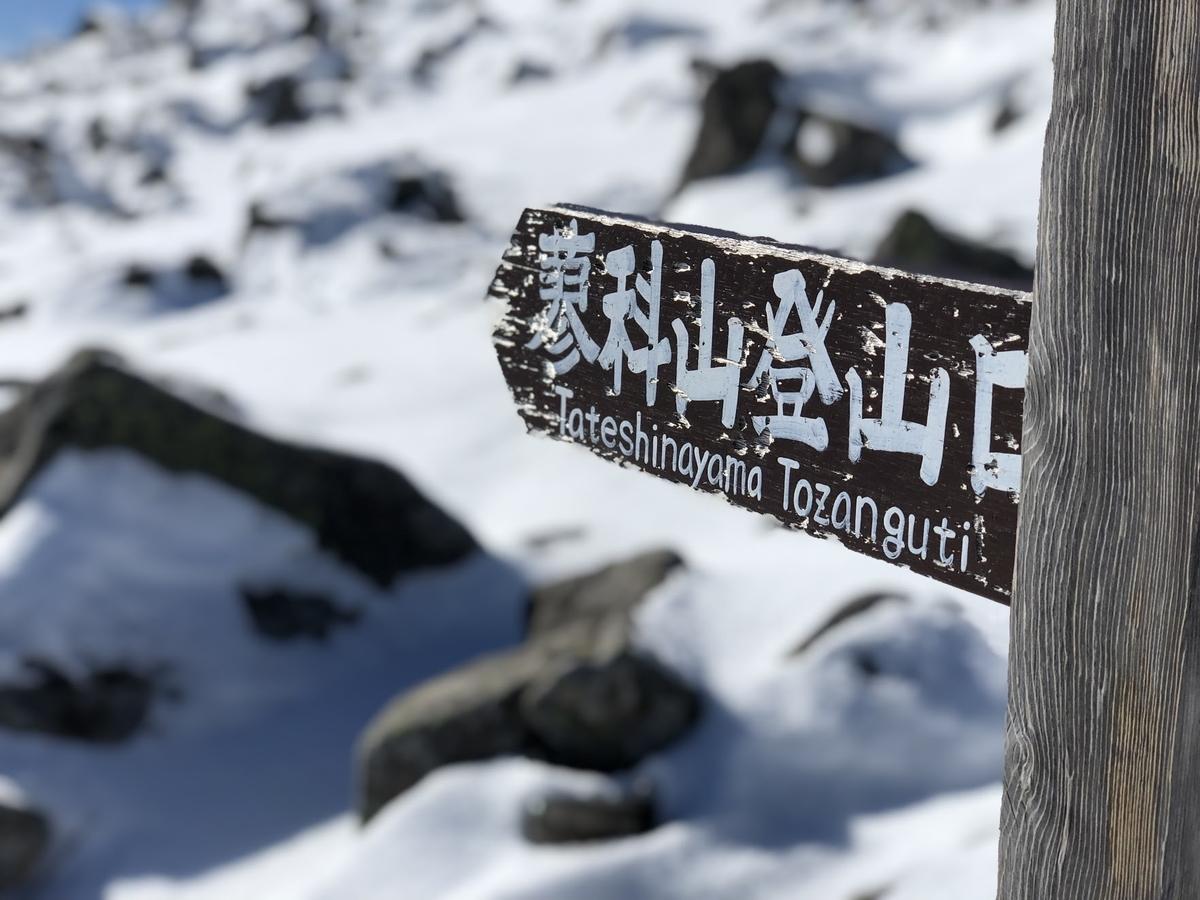 f:id:Kyo_Ichikawa:20190409033706j:plain