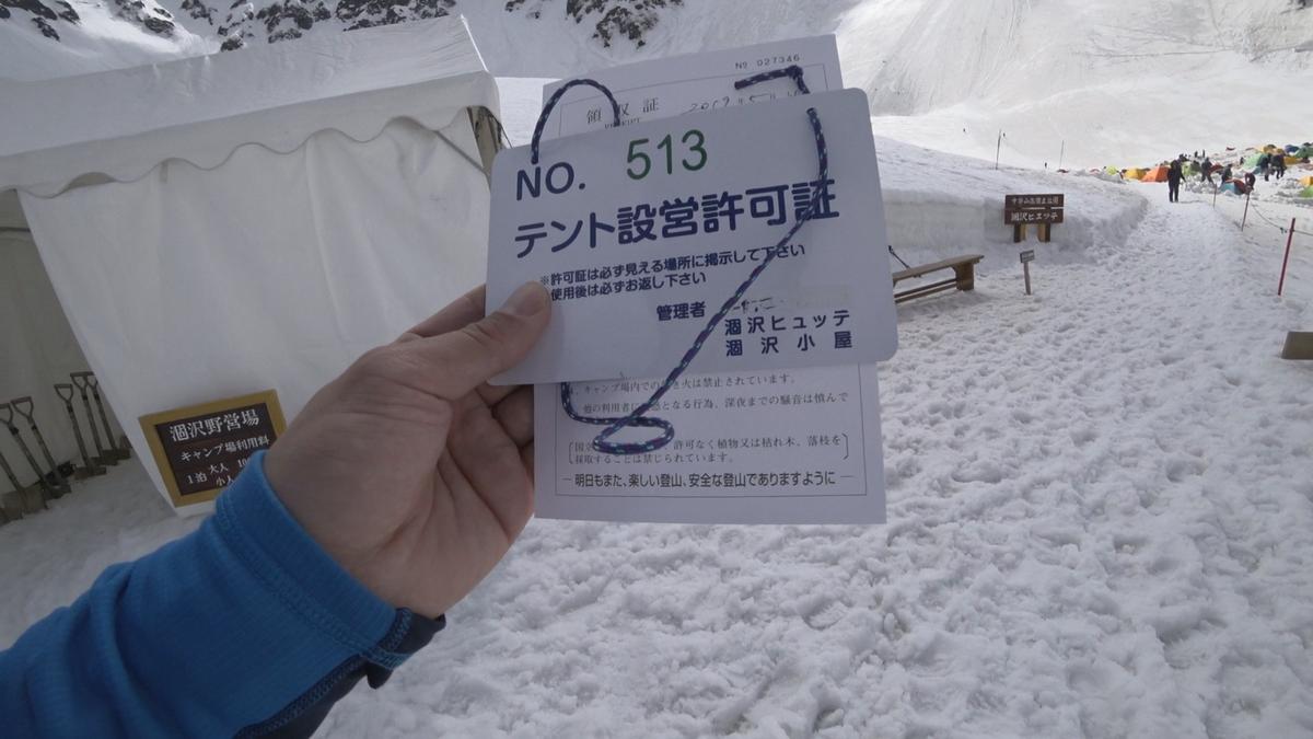 f:id:Kyo_Ichikawa:20190508042417p:plain