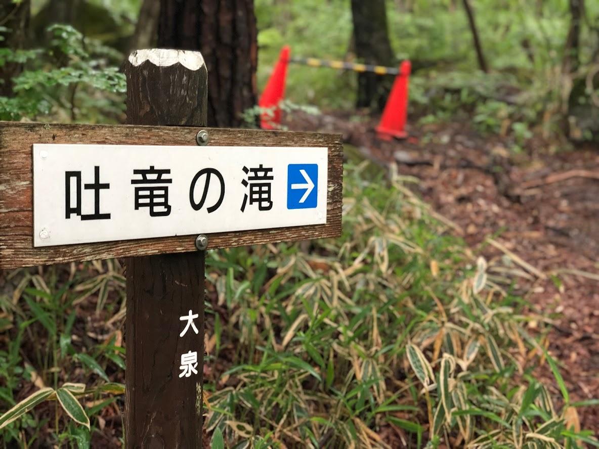 f:id:Kyo_Ichikawa:20190610164922j:plain