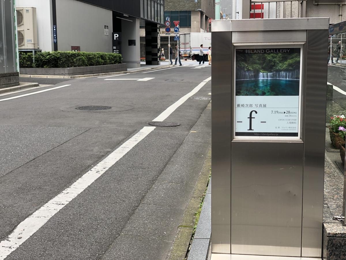 f:id:Kyo_Ichikawa:20190721082356j:plain