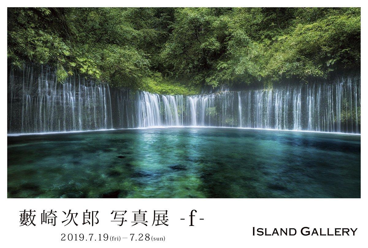 f:id:Kyo_Ichikawa:20190721174717j:plain