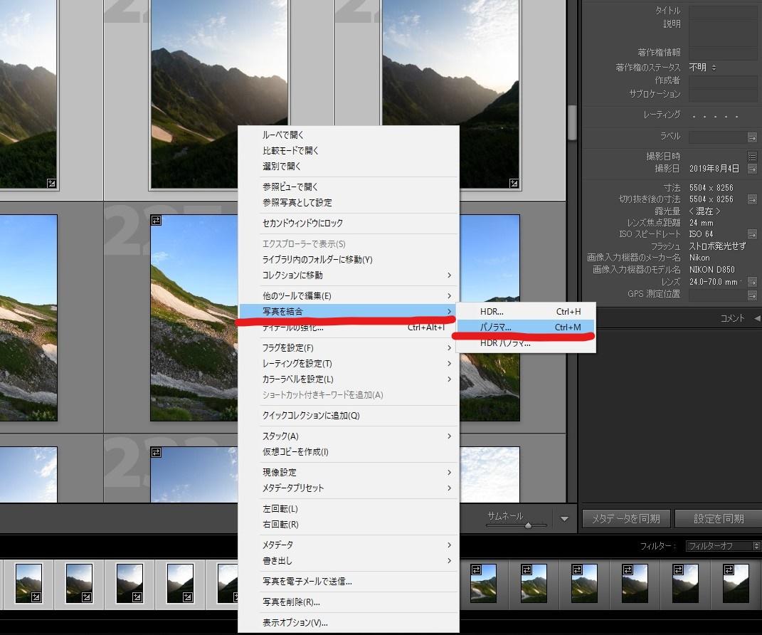 f:id:Kyo_Ichikawa:20190818115853j:plain