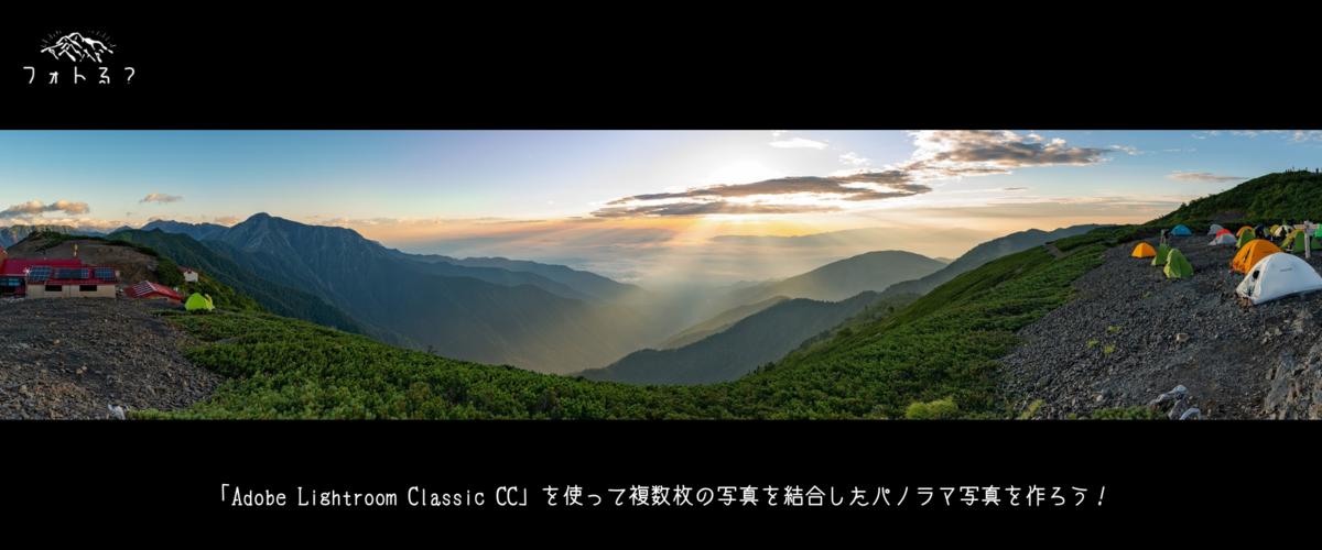 f:id:Kyo_Ichikawa:20190903054510p:plain