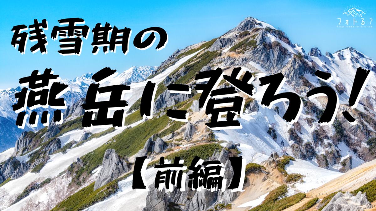 f:id:Kyo_Ichikawa:20190910051035p:plain