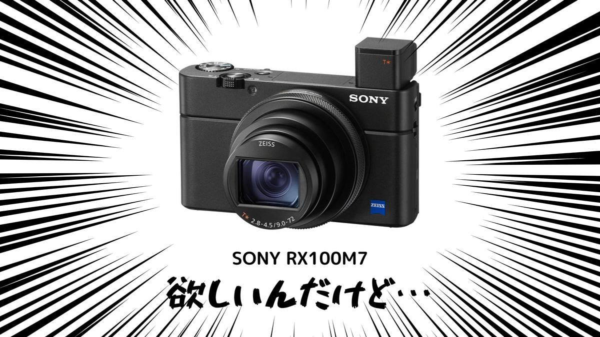 f:id:Kyo_Ichikawa:20190928121327j:plain