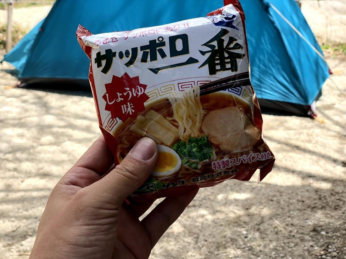 f:id:Kyo_Ichikawa:20190930202531j:plain