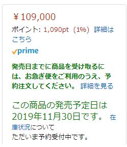 f:id:Kyo_Ichikawa:20191018193049p:plain