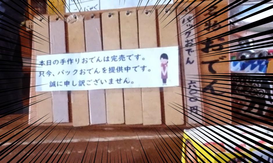 f:id:Kyo_Ichikawa:20191019141508j:plain
