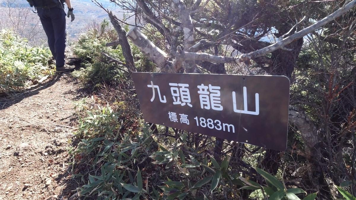 f:id:Kyo_Ichikawa:20191103065834j:plain