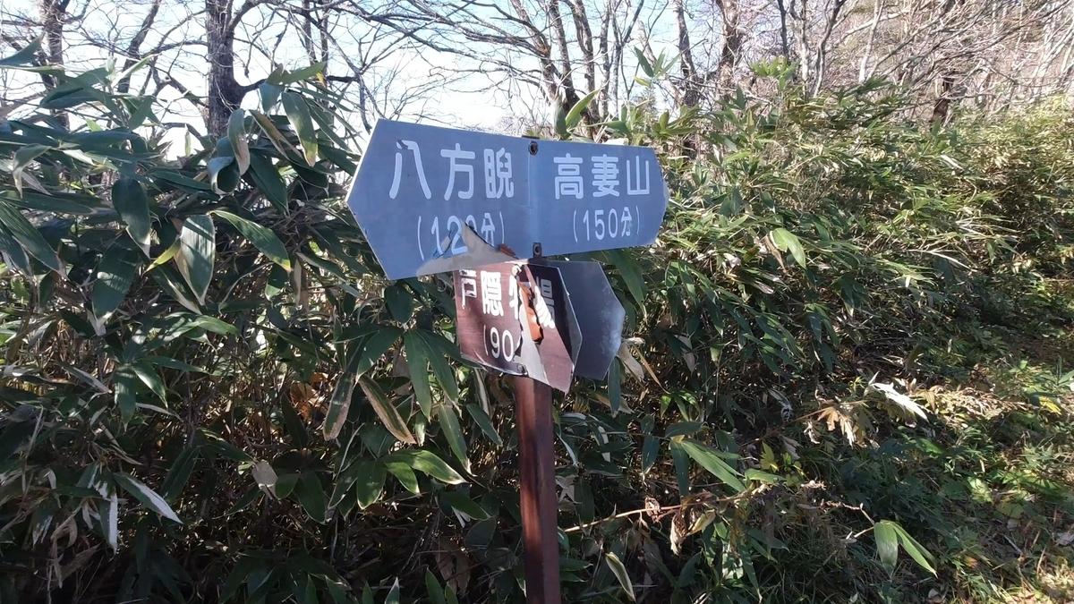 f:id:Kyo_Ichikawa:20191103065844j:plain