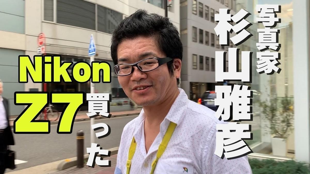 f:id:Kyo_Ichikawa:20200302221354j:plain