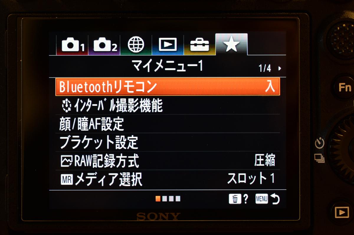 f:id:Kyo_Ichikawa:20200308091312j:plain
