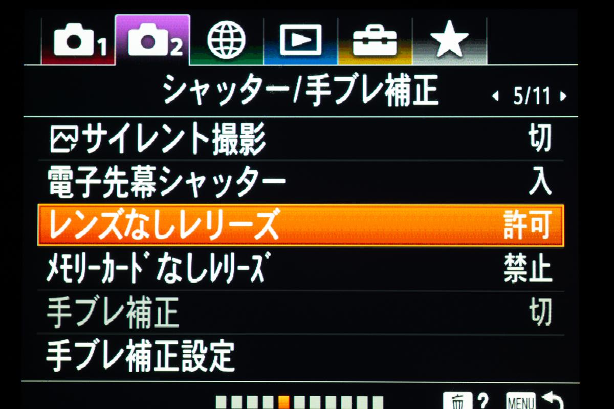 f:id:Kyo_Ichikawa:20200314054653j:plain