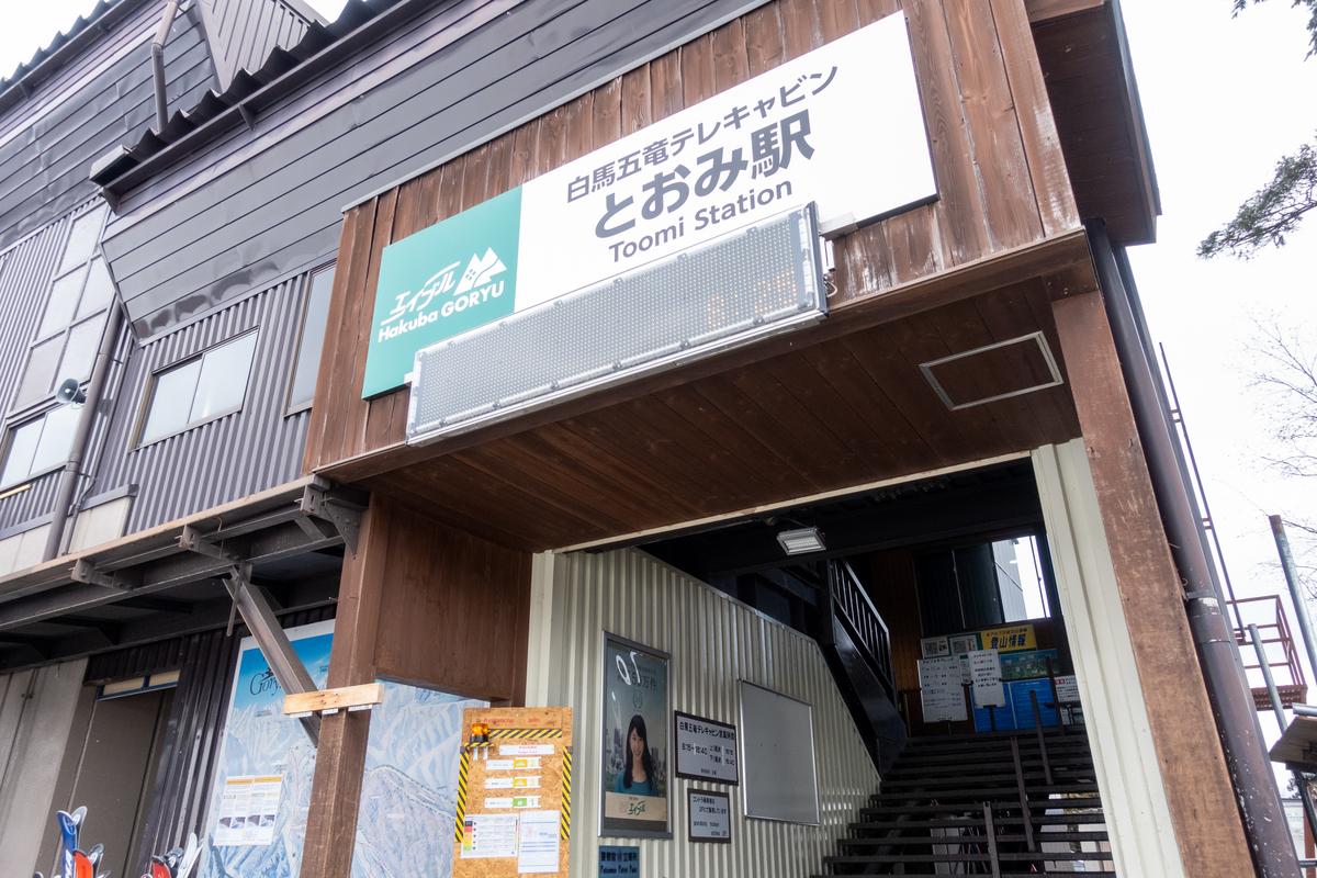 f:id:Kyo_Ichikawa:20200315081906j:plain