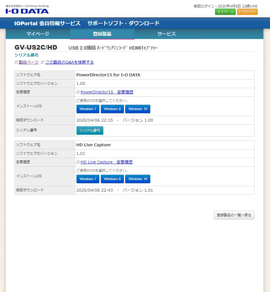 f:id:Kyo_Ichikawa:20200415212601p:plain
