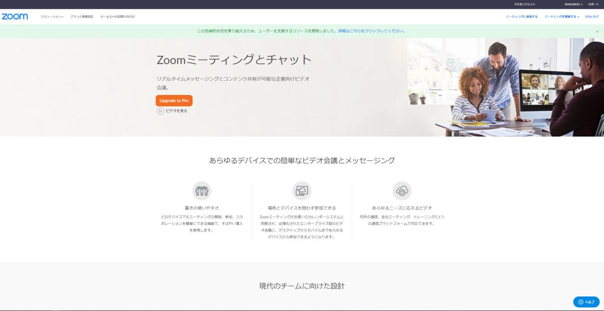 f:id:Kyo_Ichikawa:20200416060258p:plain