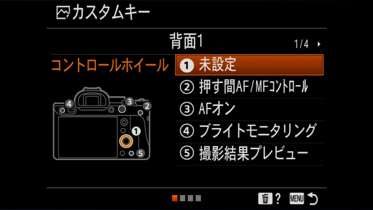 f:id:Kyo_Ichikawa:20200421221640p:plain