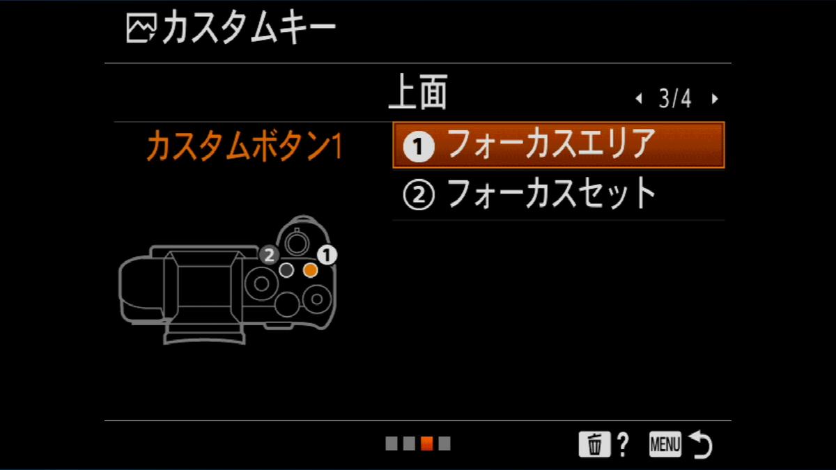 f:id:Kyo_Ichikawa:20200421221645p:plain