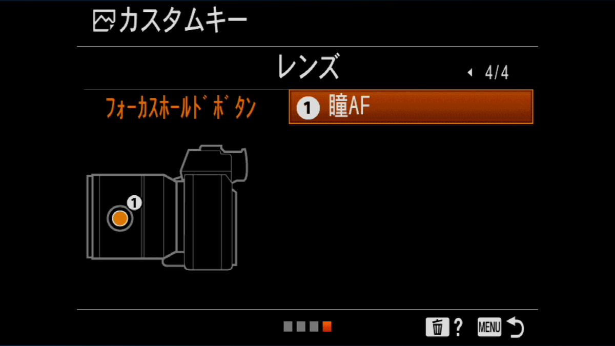 f:id:Kyo_Ichikawa:20200421221647p:plain