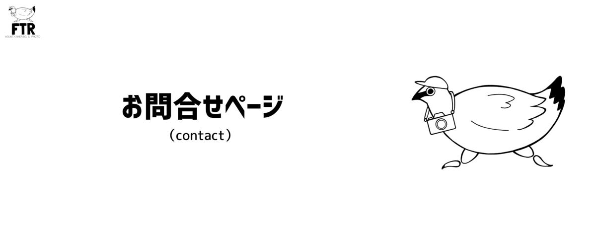 f:id:Kyo_Ichikawa:20200508221141p:plain