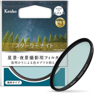 f:id:Kyo_Ichikawa:20200607012928j:plain