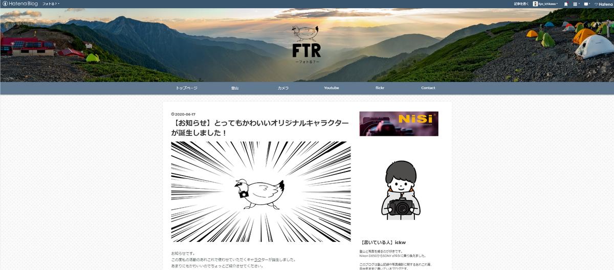 f:id:Kyo_Ichikawa:20200617230339p:plain