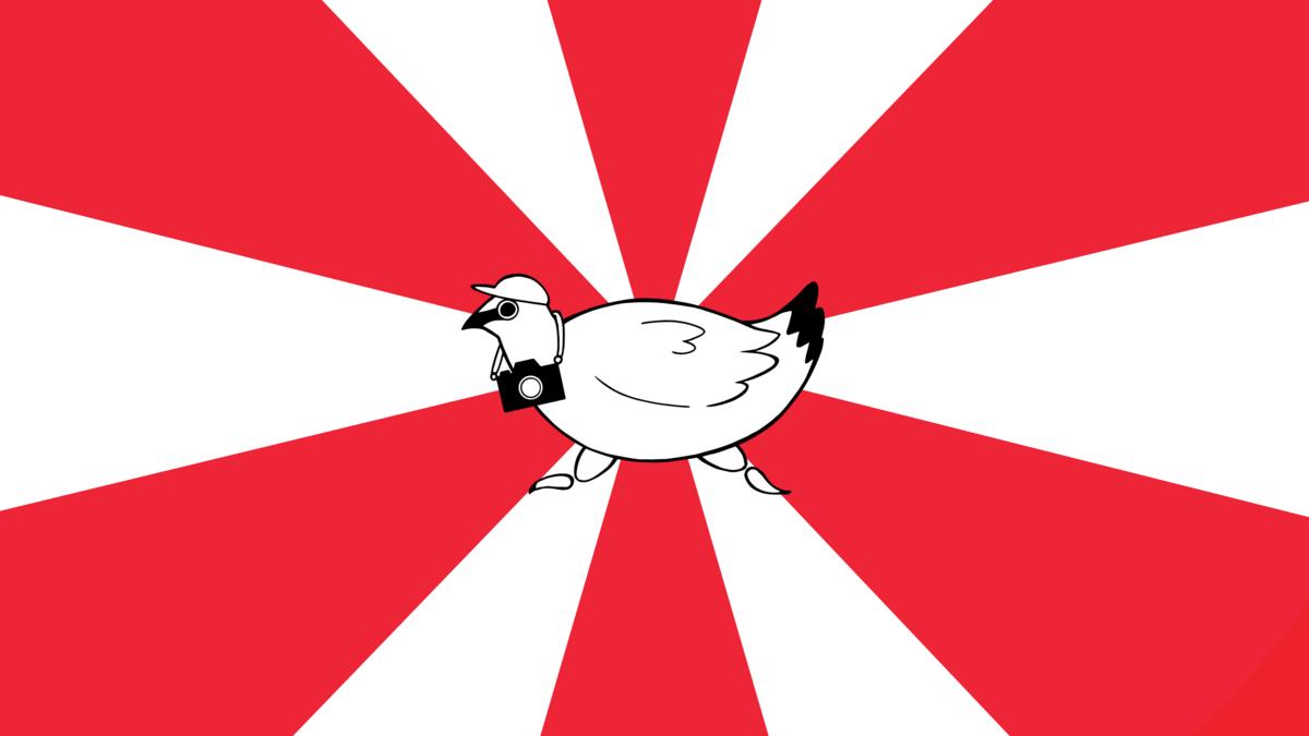 f:id:Kyo_Ichikawa:20200619062626p:plain